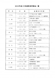 cyobetsu27001