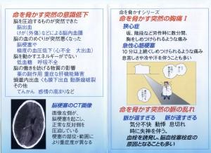 2016_0229001