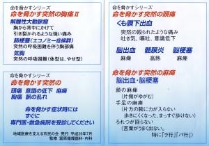 2016_0229002
